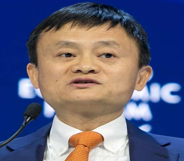 Jack Ma Biography Facts.