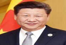 Xi Jinping Биография Факти.